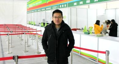 Image for The Business Of Markets & Change: Zhang Lei Of KZ RV [China (Beijing) International RV & Camping Exhibition]