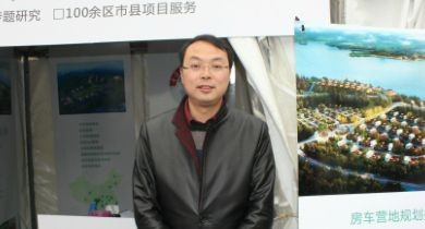 Image for Designing The Chinese Campsite: Li Jun Of Lamb Campground Design [China (Beijing) International RV & Camping Exhibition]